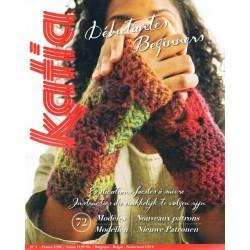 Catalogue Katia Débutantes n° 2 Hiver - 2014 / 2015